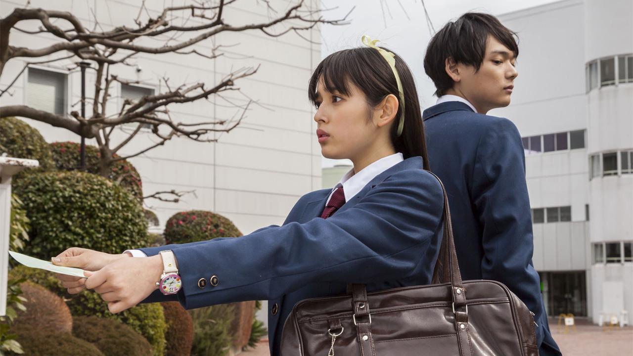 Itazura na Kiss / Mischievous Kiss: Love in Tokyo